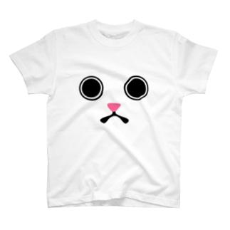 こっち見んな Tシャツ