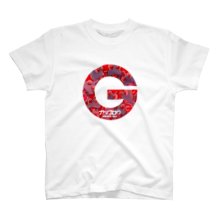 有明ガタァ商会の魂のGマーク Tシャツ