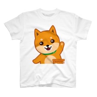 柴犬「ムサシ」腕上げポーズ Tシャツ
