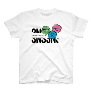 三人称もくもくTシャツ【黒文字Ver】 Tシャツ