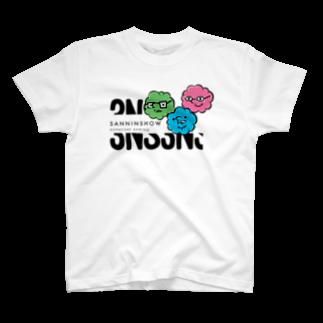 三人称 公式グッズショップ 『SANNIN SHOP』(販売期間:4月30日まで!)の三人称もくもくTシャツ【黒文字Ver】Tシャツ
