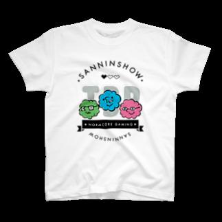 三人称 公式グッズショップ 『SANNIN SHOP』の三人称雲雲Tシャツ【黒文字Ver】Tシャツ