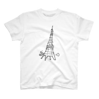 犬みたいにはしゃぐ東京タワーTシャツ Tシャツ