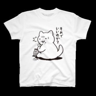 PygmyCat suzuri店の備蓄にゃん(黒線)Tシャツ