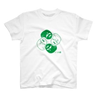 ヨウコ3 Tシャツ