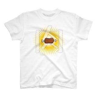肉を崇めよ。 Tシャツ