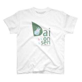 台温泉のロゴ Tシャツ