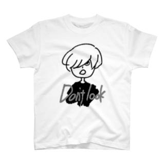 みないで Tシャツ