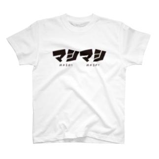 マシマシ Tシャツ