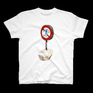 Yusuke SAITOHの横断禁止の岩 Tシャツ