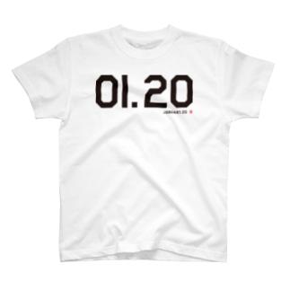 1月20日(365日/366日)誕生日/記念日 Tシャツ