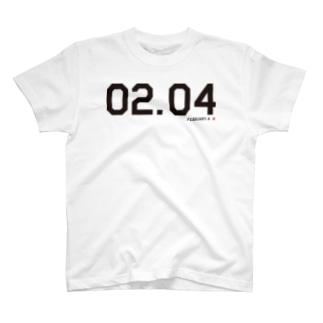 2月4日(365日/366日)誕生日/記念日 Tシャツ