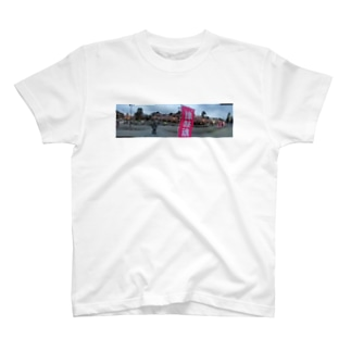 津軽魂食@ひろさき桜まつり Tシャツ