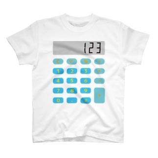 電卓ブルー Tシャツ