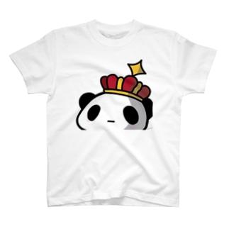 王様ぱんだ。どーん。 Tシャツ