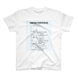 胸でジャグナウ 斜めパス Tシャツ
