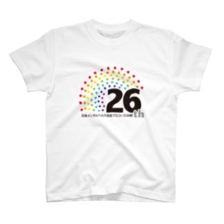 メンタル26期アイテム Tシャツ