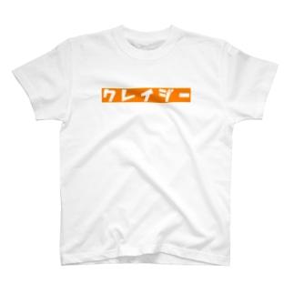 クレイジー Tシャツ