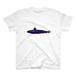 潜水艦 Tシャツ