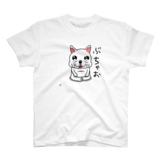 BK ぶちゃお2 Tシャツ