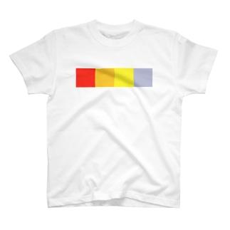 5000兆円欲しい!! Tシャツ