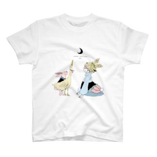 月見て帰ろう Tシャツ