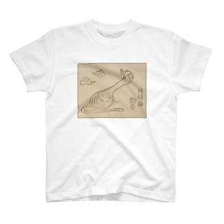 片福面鸚哥 Tシャツ