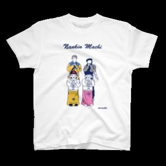 Kobe no Omoide (南京町②) Tシャツ