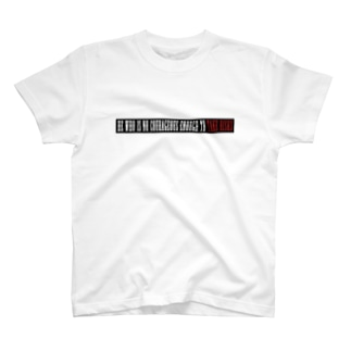 リスクを取る勇気が無い者は、人生において何も達成することが出来ない Tシャツ