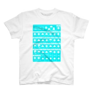 7月の天気 Tシャツ