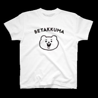 ベタックマのベタックマ シンプルTシャツ