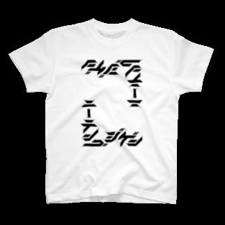 ニーテンゴジゲン Black Title Tシャツ