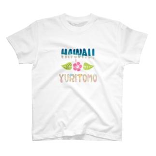 ハワイ砂浜 Tシャツ