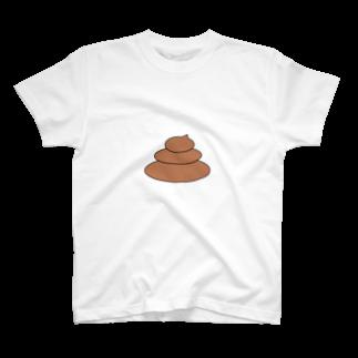 sakanonの圧倒的なうんちTシャツ