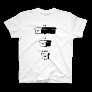 パン販売所の食パンT(黒) Tシャツ