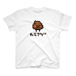 PixelArt スシスッキー カラアゲ Tシャツ