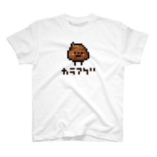 GRADUCAのPixelArt スシスッキー カラアゲ Tシャツ