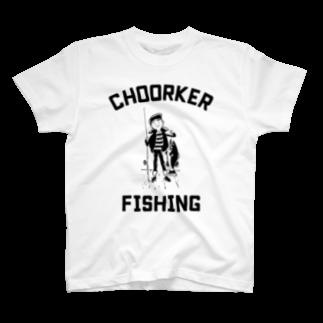 ChoorkerのBronsonTシャツ