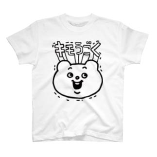 ベタックマ きもうご Tシャツ