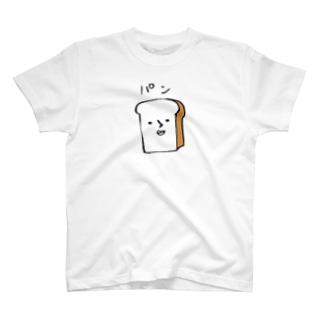 食パン Tシャツ