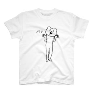 ベタックマ パァ Tシャツ