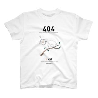 esa.io 404(雑)  Tシャツ