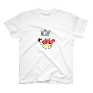 エビまよ Tシャツ