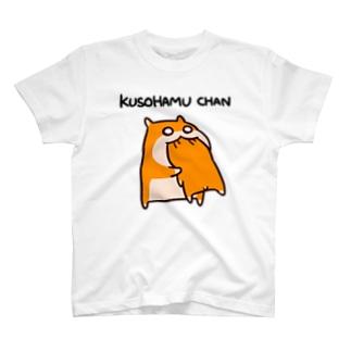 共食い(文字があるver.) Tシャツ