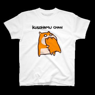 NORICOPOの共食い(文字があるver.) Tシャツ