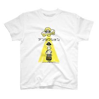 大誘拐 Tシャツ