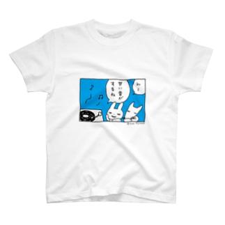 ですちゃ!!レコード Tシャツ