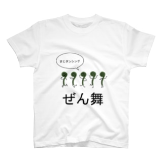 my ゼンマイ舞 Tシャツ