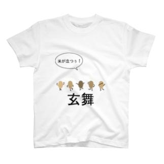 my 玄米舞 Tシャツ