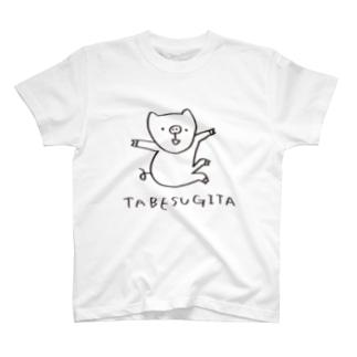 TABESUGITA  Tシャツ